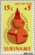 Suriname SU 649  1975 Cultuur 15+5 cent  Gestempeld