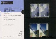 Nederland NL M95  1992 Diversen  cent  Postfris
