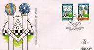 Aruba AR E64  1996 Lodge  cent  FDC zonder adres