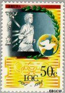 Aruba AR 138  1994 I.O.C. 50 cent  Gestempeld