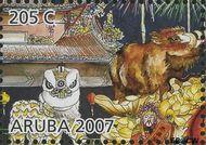Aruba AR 372a  2007 Chinees Nieuwjaar 205 cent  Gestempeld