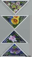 Aruba AR 407#410  2008 Bloemen  cent  Postfris