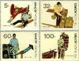azo 411#414 Postfris 1990 Beroepen