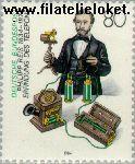 Bundesrepublik BRD 1198#  1984 Reis, Philipp  Postfris