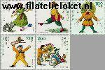 Bundesrepublik BRD 1726#1730  1994 Der Struwwelpeter  Postfris