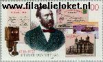 Bundesrepublik BRD 1912#  1997 Stephan, Heinrich von  Postfris
