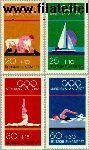 Bundesrepublik BRD 719#722  1972 Olympische Spelen- München  Postfris