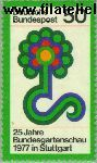 Bundesrepublik BRD 927#  1977 Bundesgartenschau  Postfris