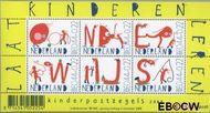 Nederland NED 2608  2008 Laat kinderen leren  cent  Gestempeld