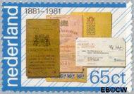 Nederland NL 1222  1981 PTT-diensten 65 cent  Gestempeld