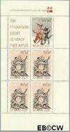 Nederland NL 1279  1982 Kind en dier  cent  Gestempeld