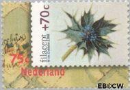 Nederland NL 1398  1988 Postzegeltentoonstelling Filacept 75+70 cent  Gestempeld