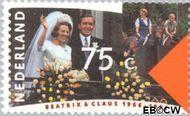 Nederland NL 1466  1991 Koningin Beatrix en Prins Claus- Huwelijksjubileum 75 cent  Gestempeld
