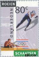Nederland NL 1517c  1992 Olympische Spelen- Albertville 80 cent  Gestempeld