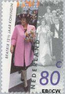 Nederland NL 1537  1992 Koningin Beatrix- Regeringsjubileum 80 cent  Gestempeld