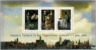 Nederland NL 1667  1996 Vermeer, Johannes  cent  Gestempeld