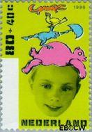 Nederland NL 1699  1996 Kind en boeken 80+40 cent  Postfris