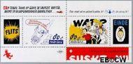Nederland NL 1715  1997 Strippostzegels Suske en Wiske  cent  Gestempeld