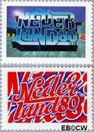 Nederland NL 1733#1734  1997 Jongerentrends  cent  Gestempeld
