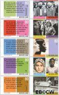 Nederland NL 1957#1966  2001 Tussen twee culturen  cent  Postfris