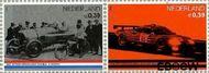 Nederland NL 2258-2259  2004 Jeugdfilatelie- Spyker  cent  Postfris