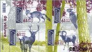 Nederland NL 2283  2004 De Veluwe  cent  Postfris