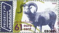 Nederland NL 2283c  2004 De Veluwe 61 cent  Gestempeld