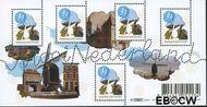Nederland NL 2568  2008 Mooi Nederland- Heusden 44 cent  Gestempeld