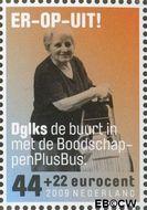 Nederland NL 2641b  2009 Ouderenzegels- Vergeet ze niet 44+22 cent  Gestempeld