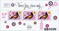 Nederland NL 2914  2012 Da's toch een kaart waard  cent  Gestempeld