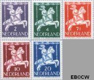 Nederland NL 469#473  1946 Kind in draaimolen   cent  Gestempeld