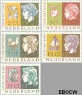 Nederland NL 612#616  1953 Kinderhoofden   cent  Gestempeld