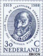 Nederland NL 744  1960 Int. Jaar Geestelijke Volksgezondheid 30 cent  Gestempeld