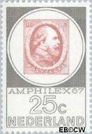 Nederland NL 887  1967 Postzegeltentoonstelling Amphilex 25 cent  Gestempeld