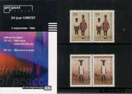 Nederland NL M157  1996 UNICEF  cent  Postfris