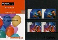Nederland NL M158  1996 Jeugd  cent  Postfris