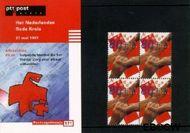 Nederland NL M171  1997 Helpende handen  cent  Postfris