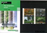 Nederland NL M206  1999 Vier jaargetijden  cent  Postfris