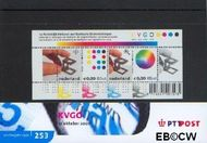 Nederland NL M253  2001 K.V.G.O.  cent  Postfris