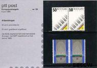 Nederland NL M30  1985 C.E.P.T.- Europees Jaar van de Muziek  cent  Postfris