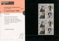 Nederland NL M77  1990 Oranjevrouwen op de troon  cent  Postfris