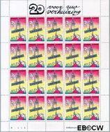 Nederland NL V1672  1996 Verhuiszegel  cent  Postfris