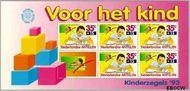Nederlandse Antillen NA 1042  1993 Gevaren  cent  Postfris