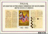 Nederlandse Antillen NA 715  1982 Betrekkingen Nederland-U.S.A. 100 cent  Postfris