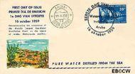 Nederlandse Antillen NA E11  1959 Waterdistillatie  cent  FDC zonder adres