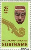 Suriname SU 480  1967 20 jaar Stichting Cultureel Centrum 25 cent  Gestempeld
