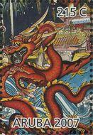 Aruba AR 372b  2007 Chinees Nieuwjaar 215 cent  Gestempeld