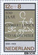 Nederland NL 860  1966 Nederlandse letterkunde 12+8 cent  Gestempeld