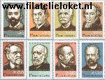 POR 1015#1022 Postfris 1966 Portugese wetenschappers