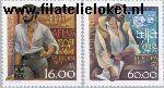 POR 1488#1489 Postfris 1980 C.E.P.T.- Beroemde personen